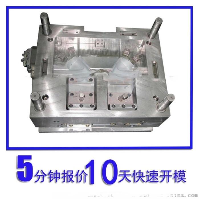 日用电器塑胶模具 智能家居塑料外壳 注塑加工开模77385422