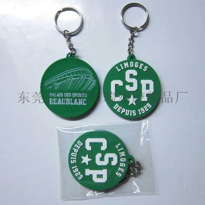 CSP字母鑰匙扣5.jpg