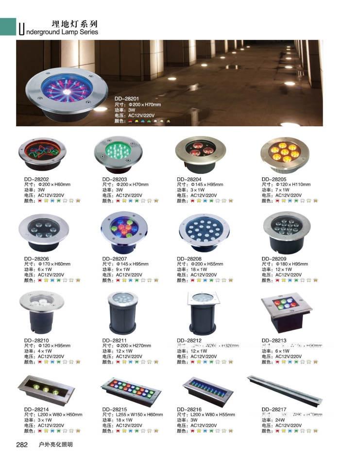 供應廣萬達LED地埋燈、插地燈7290625