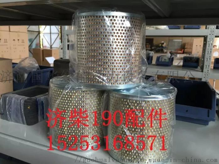 供应济南柴油机三滤济柴空气滤芯机油滤芯111944422