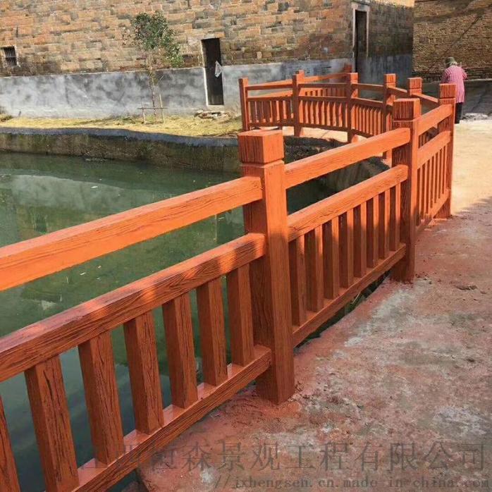 江西水泥护栏,广东艺术栏杆,福建围栏,仿木纹护栏851531655