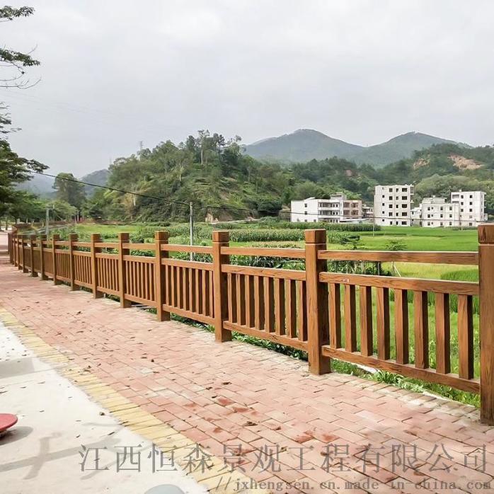 江西水泥护栏,广东艺术栏杆,福建围栏,仿木纹护栏851531695