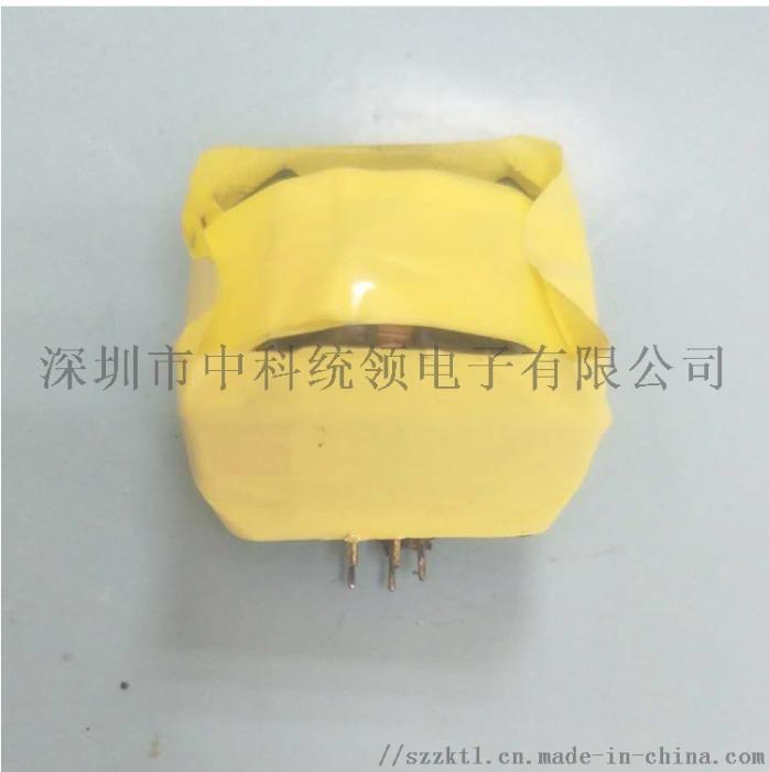 RM10开关电源变压器838039745