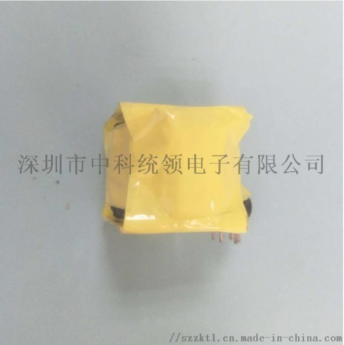RM10开关电源变压器838039735