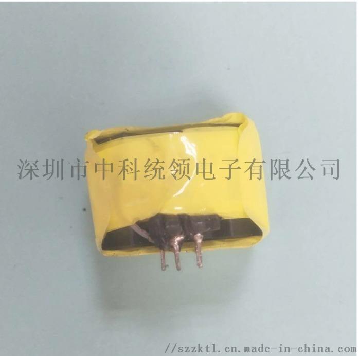 RM10开关电源变压器838039705
