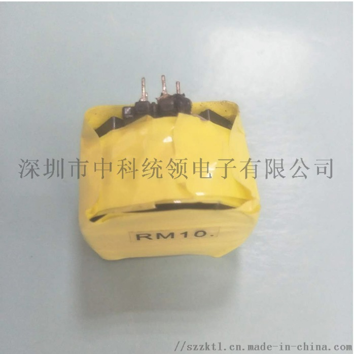RM10开关电源变压器838039715