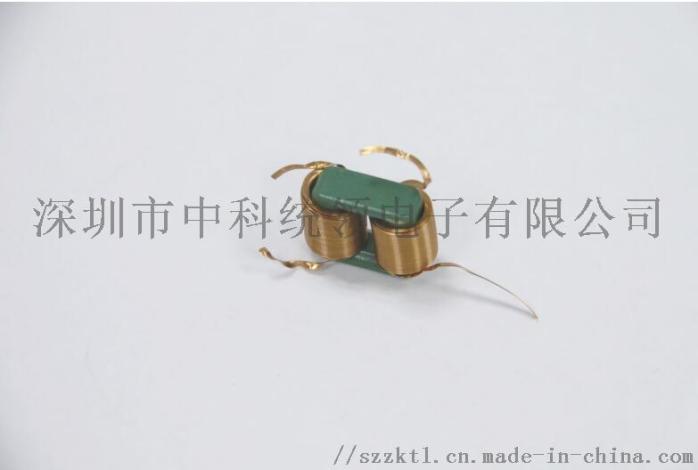 UT14 扁平线滤波器 电工电气变压器837955555
