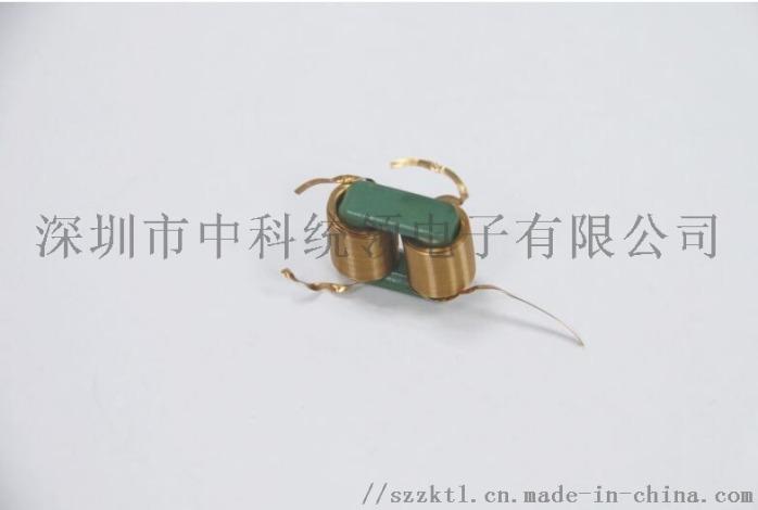 UT14 扁平线滤波器 电工电气变压器108078925