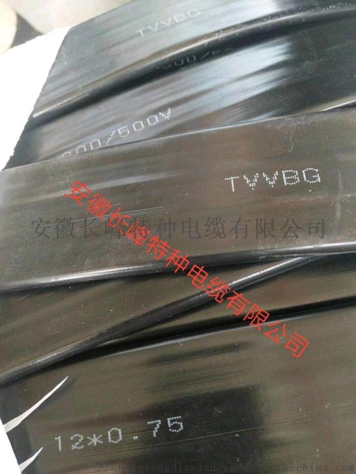 全规格型号扁平电缆YFFB/2*16厂家专业生产851822445