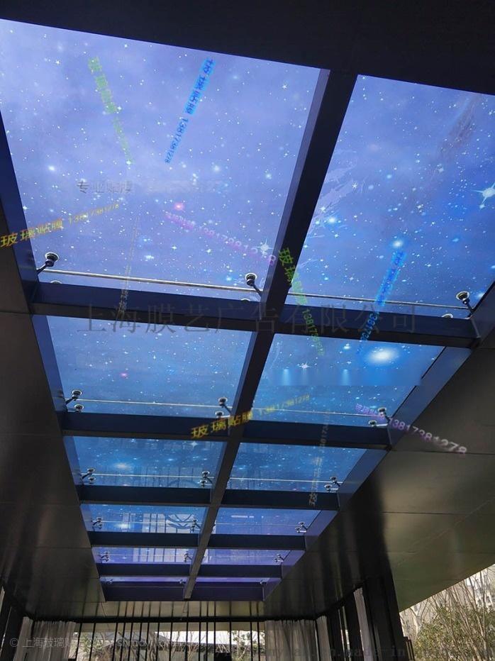 上海办公室玻璃贴膜当天上门安装玻璃贴膜834023912