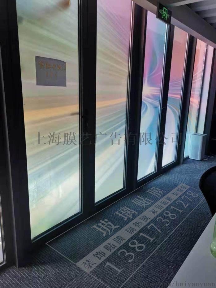 上海玻璃贴膜 公司办公贴膜 上海办公室贴膜效果图824591282