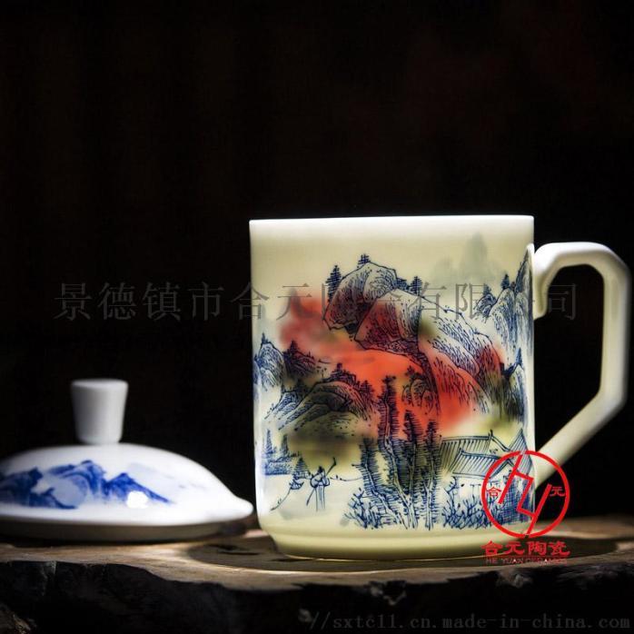 訂製節日禮品陶瓷茶杯,房地產開盤隨手禮843299945