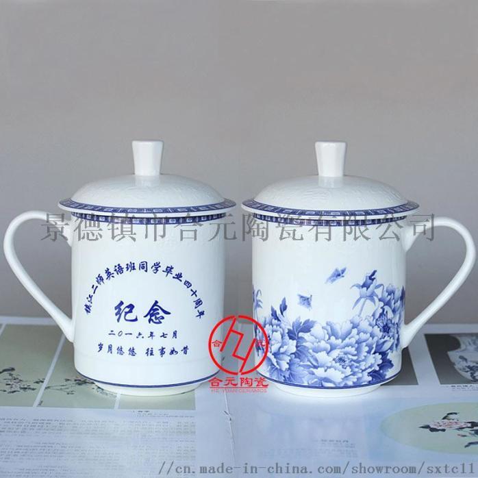 老兵退伍紀念品,建軍節老戰友聚會禮品茶杯定做廠家103682775