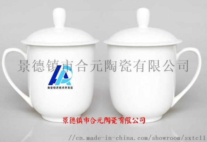 中南海杯定製純手工製作103087225