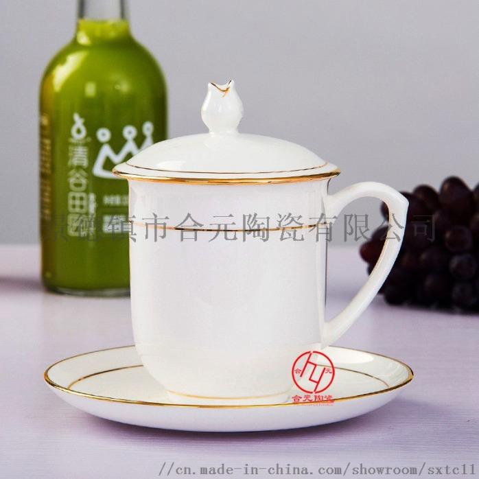 描金茶杯定製可印製LOGO793606215