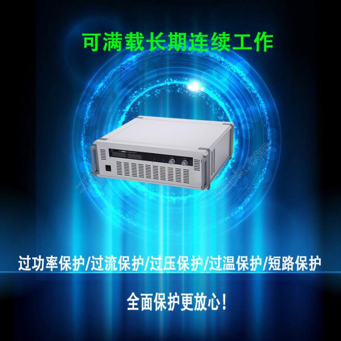 工厂定制 高精度实验直流稳压电源300V 大功率电镀设备转配可用112268425