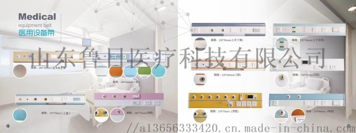 深圳中心供氧厂家,医院中心吸引,设备带传呼对讲835336312