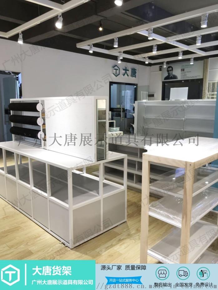 新生活新零售品牌诺米货架,NOME家居货架设计108759565
