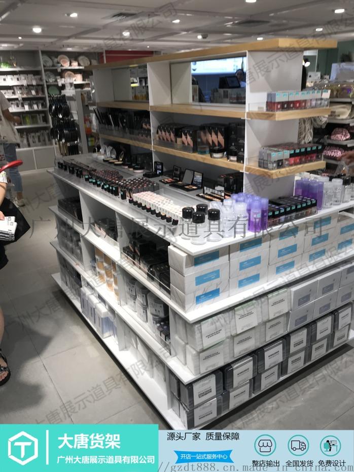 瑞典独立设计诺米货架,NOME家居货架厂家108742835