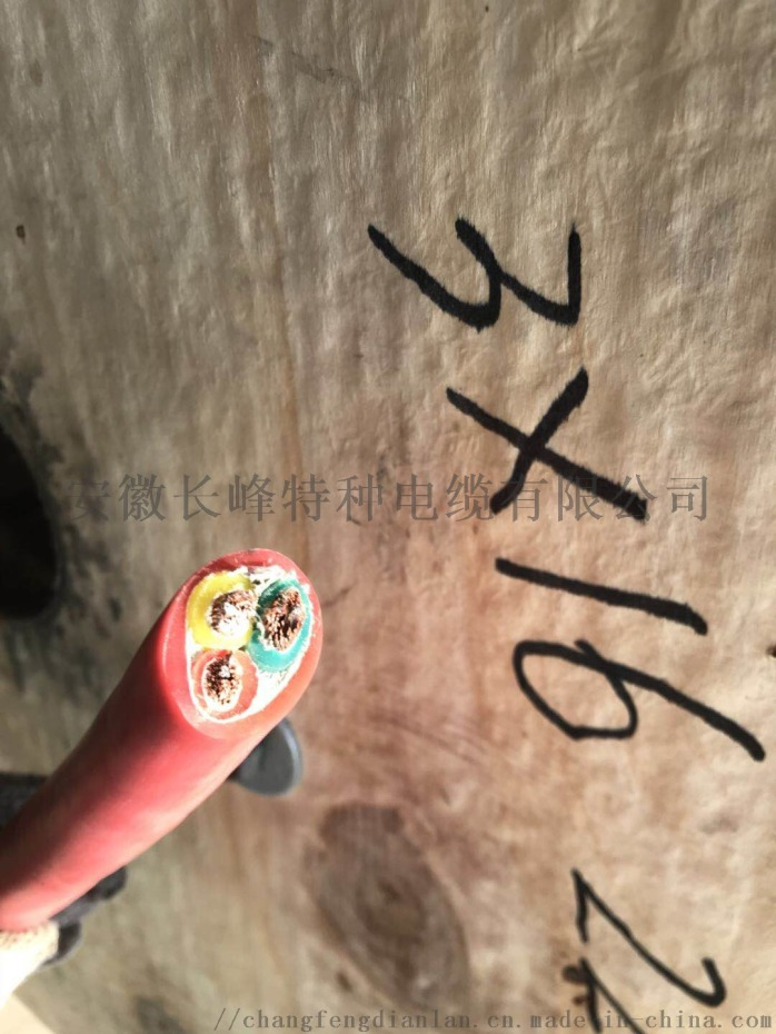 安徽長峯電纜GG/3*50+1*25矽橡膠電力電纜852404115