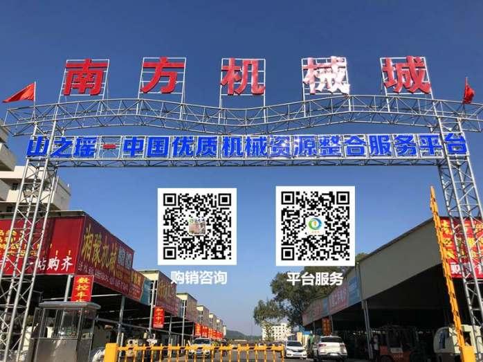 广州二手整厂机器设备回收,倒闭停业工厂设备回收公司113112892