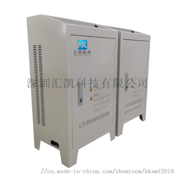 100kw大功率电磁加热器 深圳电磁加热器113113425