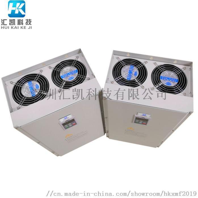 高效率不锈钢电磁加热器 汇凯电磁加热器113111735