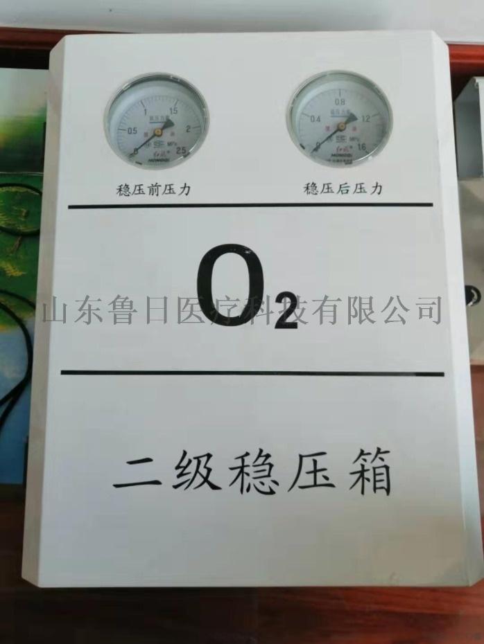 深圳中心供氧厂家,医院中心吸引,设备带传呼对讲835336322