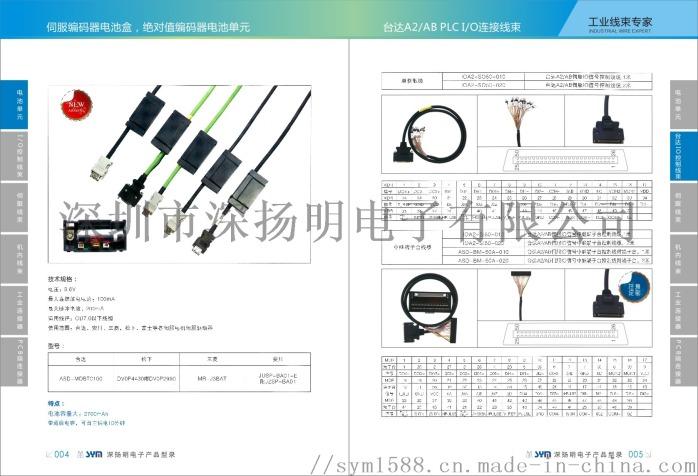 排针电子制造营销中心部851441675