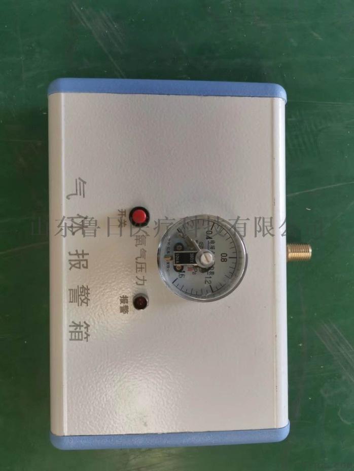 北京中心供氧设备厂家,专业医用气体安装112646142