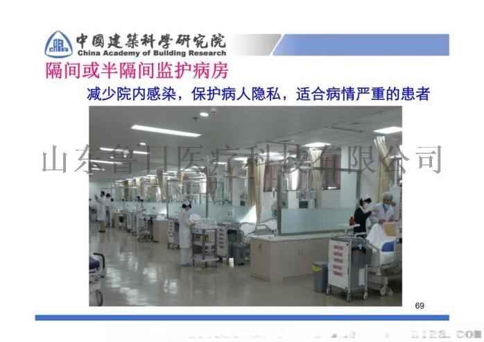 云南中心供氧设备厂家 ,层流手术室净化的必要分级801465402