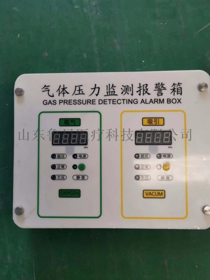 广州中心供氧厂家,医院供氧系统生产设计835324282