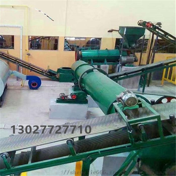 山西一套小型牛粪有机肥生产线配置都有哪些设备组成137069885
