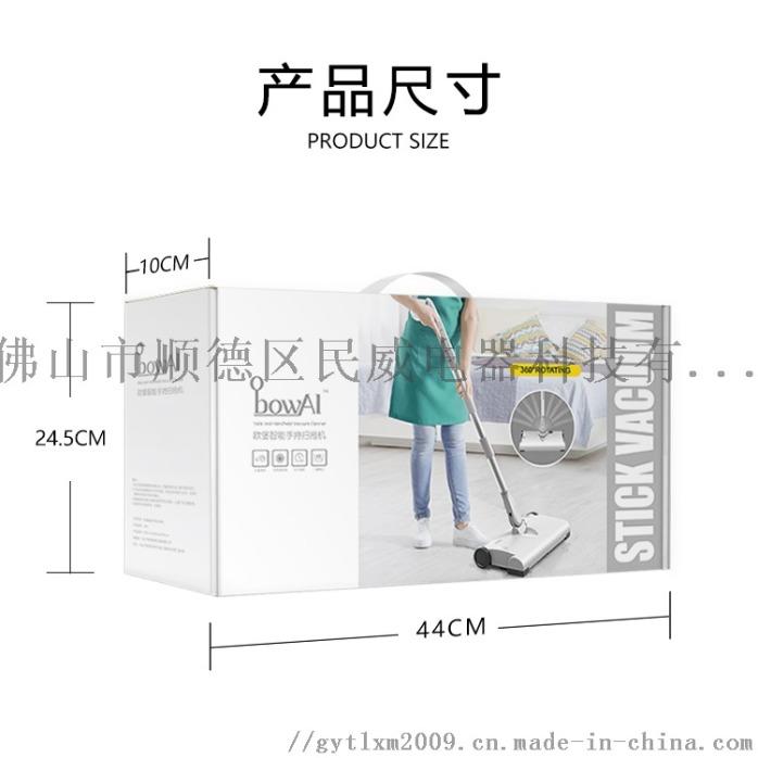 包裝盒尺寸 拷貝.jpg