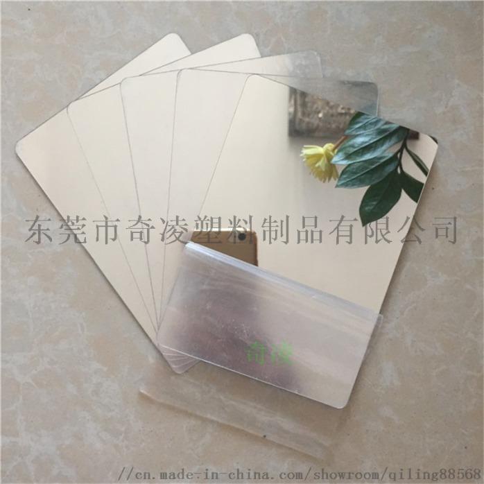 pvc镜片,pc软镜片,pc镜片电镀,彩色pc镜片111660515