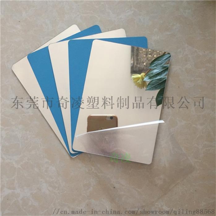 pvc镜片,pc软镜片,pc镜片电镀,彩色pc镜片111660555