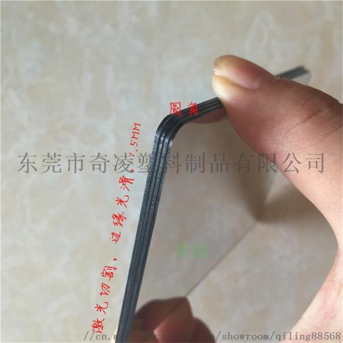 pvc镜片,pc软镜片,pc镜片电镀,彩色pc镜片111660675