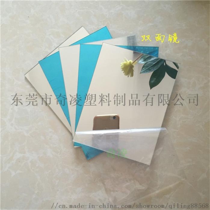pvc镜片,pc软镜片,pc镜片电镀,彩色pc镜片111660715