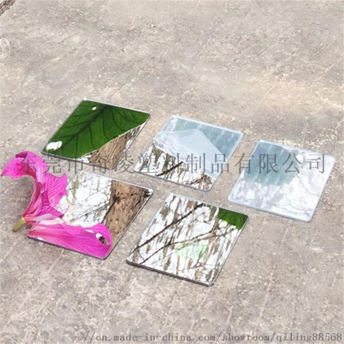 pvc镜片,pc软镜片,pc镜片电镀,彩色pc镜片111660435