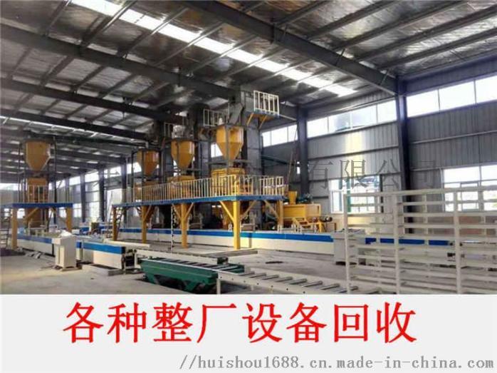 广东茂名回收**解封废旧机械设备二手机床收购公司113158652