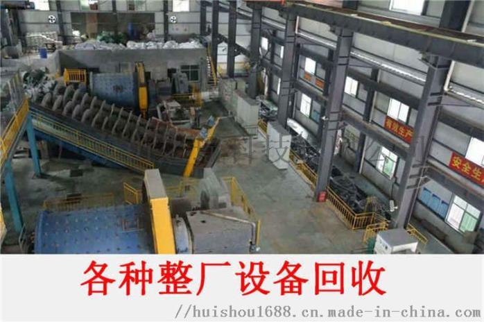 广东茂名回收**解封废旧机械设备二手机床收购公司113158662