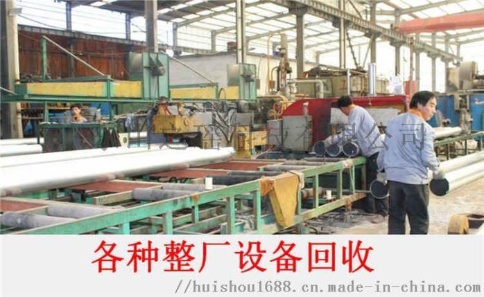 广东茂名回收**解封废旧机械设备二手机床收购公司113158672