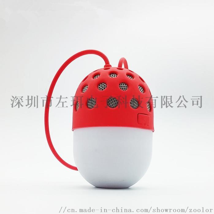 Firefly speaker02_副本.jpg