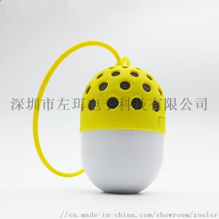 Firefly speaker01_副本.jpg