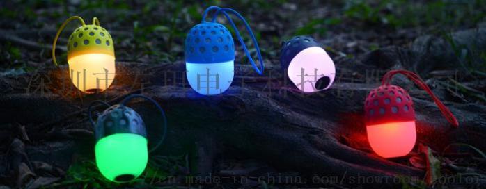 firefly speaker.jpg