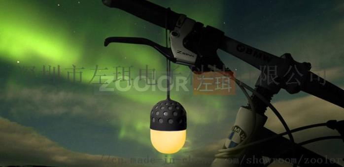 Firefly speaker-_副本.jpg