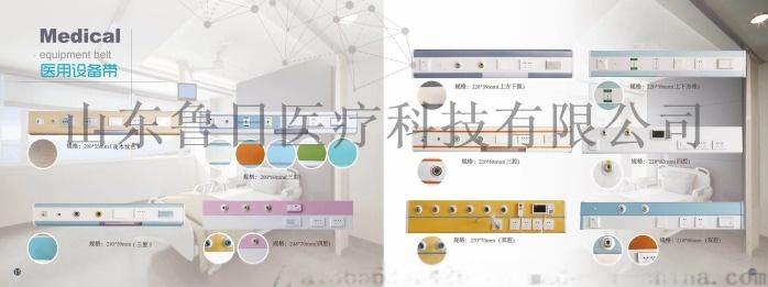 广州中心供氧厂家,医院供氧系统生产设计835324272