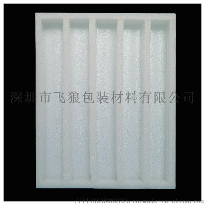 珍珠棉00100S830166.JPG