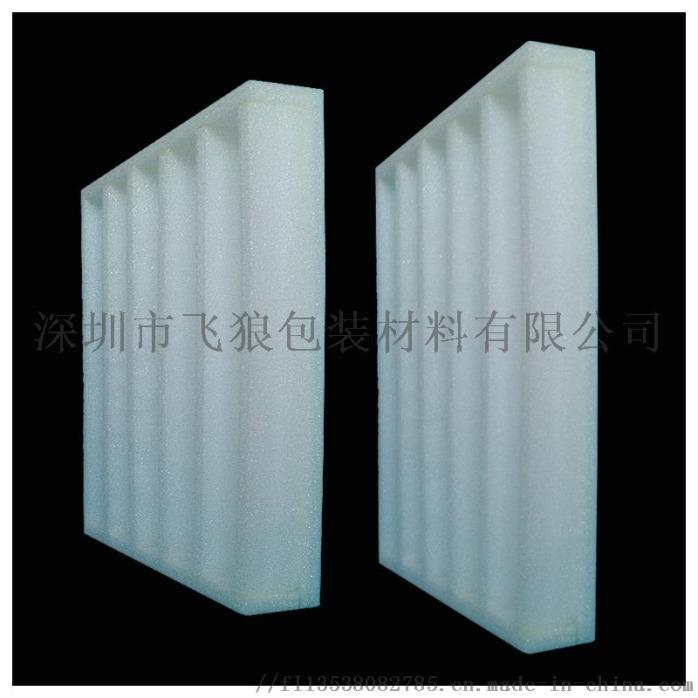 珍珠棉00100S830168.jpg