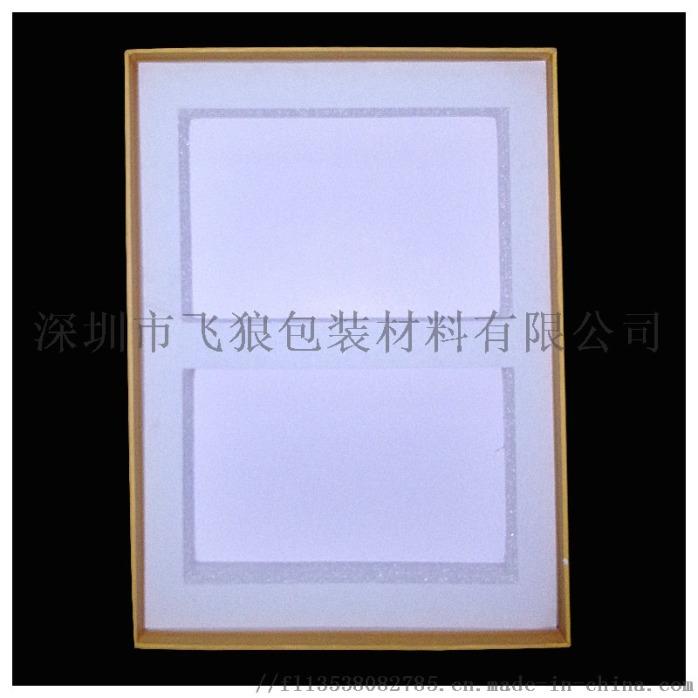 珍珠棉00100S830183.jpg